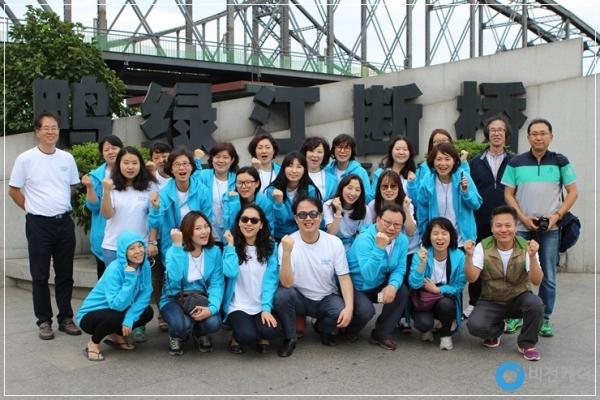195차 중국 단동 2.JPG